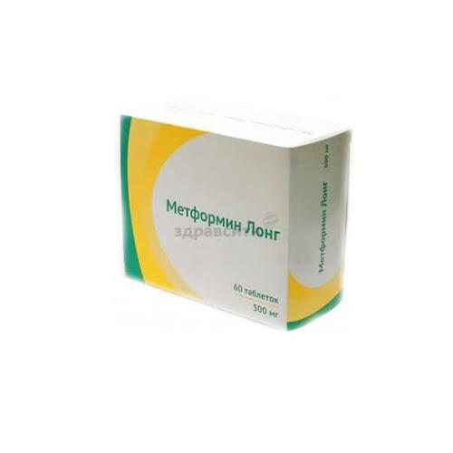Метформин лонг таб. пролонг высвоб. 500 мг 60 шт.