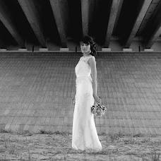 Wedding photographer Margarita Grakun (Marg0). Photo of 05.09.2016