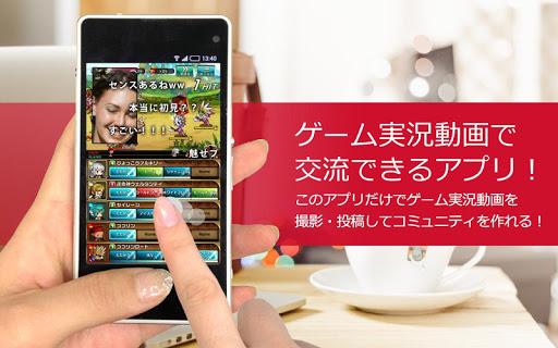 ゲーム実況-PlayingLife β無料でゲーム実況配信♪