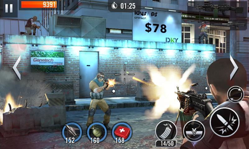 Elite Killer: SWAT- screenshot