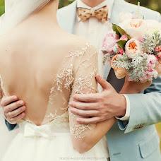 Wedding photographer Oksana Nazarchuk (aprilante). Photo of 12.10.2014