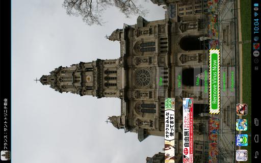 無料旅游Appのフランス:サントトリニテ教会(FR016) 記事Game