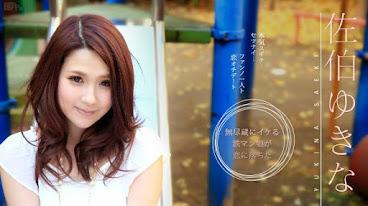 Yukina Saeki Caribbeancom 051215-875