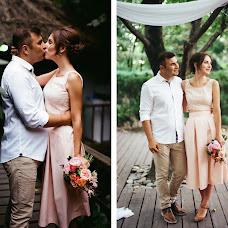 Wedding photographer Tatyana Smirnova (Tsmirnova). Photo of 20.08.2015