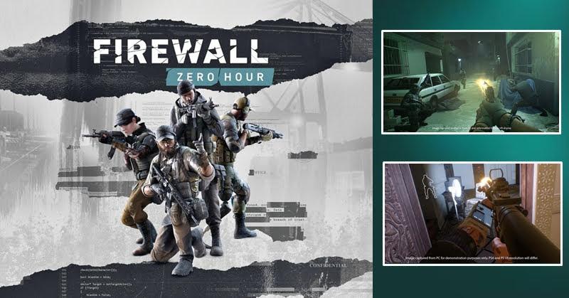 [FIREWALL ZERO HOUR] เกมใหม่สำหรับ PlayStation VR!