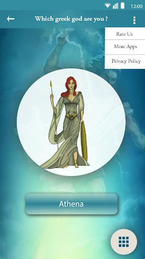 Which Greek God Are You? 1.0.5 screenshots 4