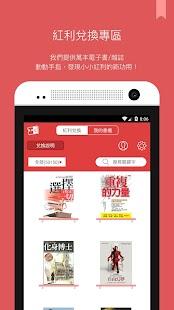 Download HyRead 讀享樂-信用卡紅利閱讀電子書,小紅利換大知識。 1.0.0 APK for Android