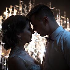 Wedding photographer Galina Zapartova (jaly). Photo of 15.06.2018