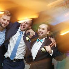 Wedding photographer Yuliya Artemeva (artemevaphoto). Photo of 19.10.2017