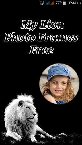 My Lion Photo Frames Free