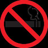 Можно ли здесь курить?