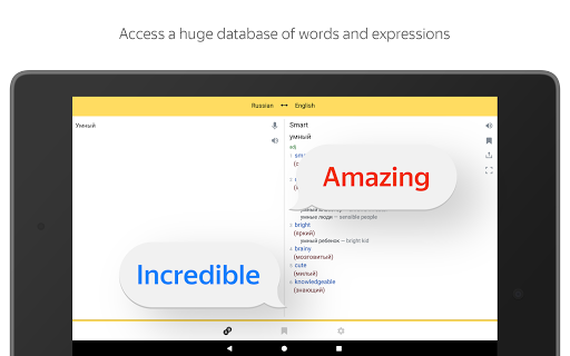 Yandex.Translate u2013 offline translator & dictionary  screenshots 8