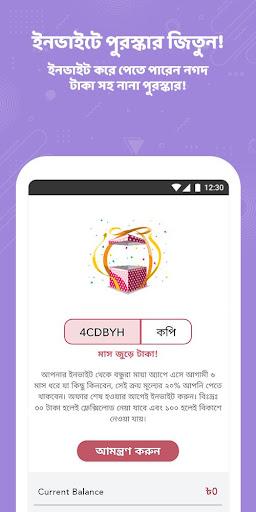 Maya - لقطات شاشة مساعد الصحة الرقمية الخاصة بك 8
