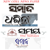 Oriya News Paper New