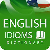 📔English idioms and phrases