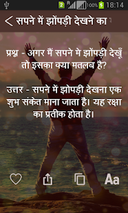 Sapno ka Sach Hindi Edition - náhled