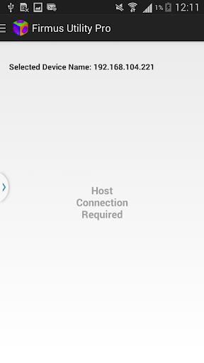 Firmus Network Scanner