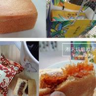 湘禾牛肉麵