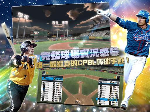 棒球殿堂 screenshot 12