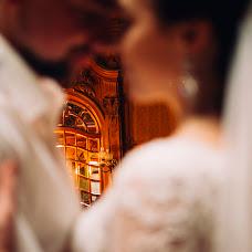 Wedding photographer Tanya Dzhafarova (tani). Photo of 08.05.2018