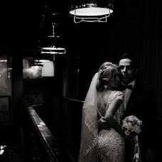 Wedding photographer Tatyana Avilova (Avilovaphoto). Photo of 12.12.2017