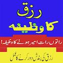 Wazifa - Wazaif for Rizq icon