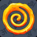 Jalebi - A Desi Adda With Ludo Snakes & Ladders icon