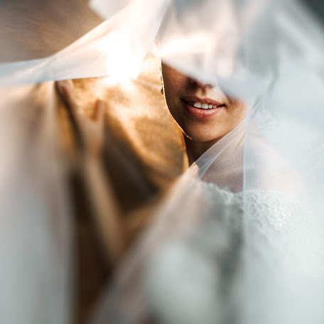 Wedding photographer Dima Makarchenko (Makarchenko). Photo of 10.01.2018
