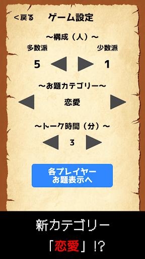 u30efu30fcu30c9u30a6u30ebu30d5u6c7au5b9au7248u300cu65b0u30fbu4ebau72fcu30b2u30fcu30e0u300du7121u6599u30a2u30d7u30ea 1.0.20 screenshots 9