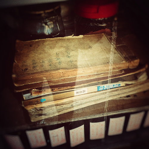 Vintage, old, Chinese, Medicine, medical, textbook, Books, 古式, 中醫, 書
