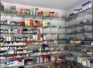 E City Medicals And General Stores photo 1