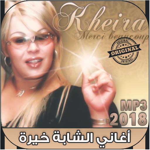 2007 GRATUIT TÉLÉCHARGER CHEB ALBUM REDOUANE MP3