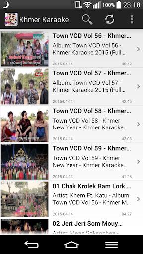 Khmer Karaoke MV