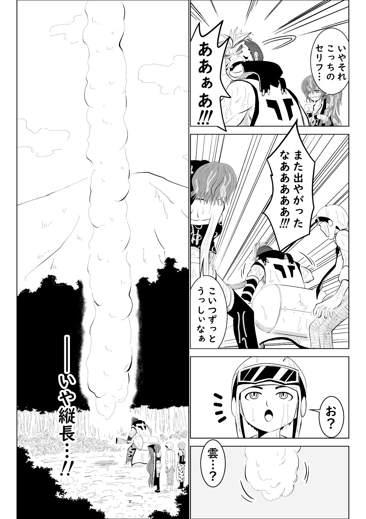 バリアス・サン14_13