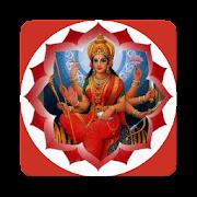 Durga Chalisa Aarti with Audio