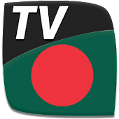 Bangla TV EPG Free