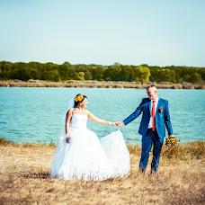 Wedding photographer Anastasiya Kupina (idnastenkakupina). Photo of 15.05.2016