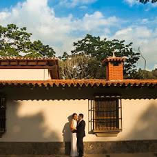 Wedding photographer Jonathan Quintero (jonathanquinter). Photo of 16.02.2016