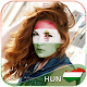 Hungary Flag Face Paint - Beauty Photo Editor icon