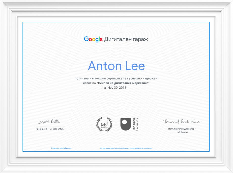 Защо да се сертифицирате