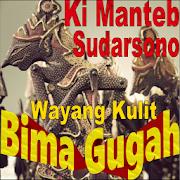 App Wayang Kulit Ki Manteb: Bima Gugah (Audio Offline) APK for Windows Phone