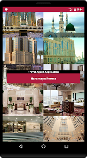 Haramayn Room- screenshot thumbnail
