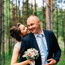 Wedding photographer Lena Gasilina (gasilinafoto). Photo of 25.07.2017