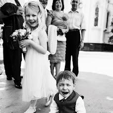 Wedding photographer Dima Vinogradov (DimaVinograd). Photo of 24.06.2015