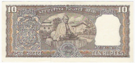 Photo: D12 Reverse Gandhi Centenary issue