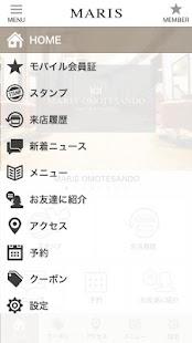 MARIS公式アプリ マリスヘア&ネイルサロン - náhled