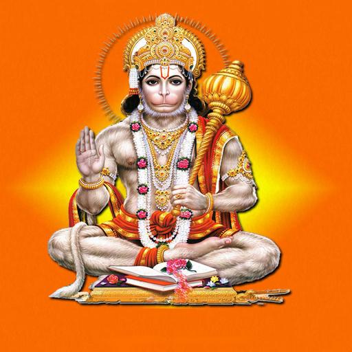 HanumanchalisaGujarati (app)