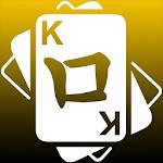 Learn Korean Hangul with Pairs Icon