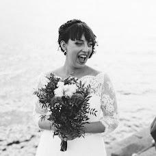 Wedding photographer Margo Taraskina (margotaraskina). Photo of 05.01.2016