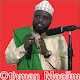 Download Othman Maalim Mawaidha App For PC Windows and Mac